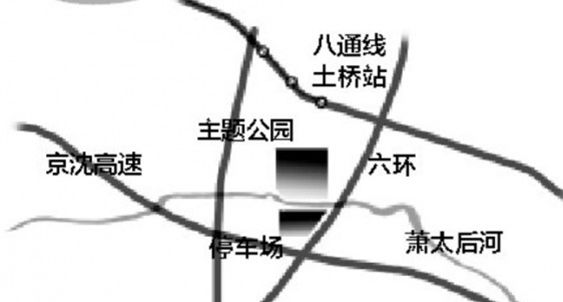 早安北京吉祥中国简谱